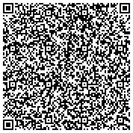 QR-код с контактной информацией организации УНИВЕРСИТЕТА ТЕЛЕКОММУНИКАЦИЙ ИМ. М. А. БОНЧ-БРУЕВИЧА ОБЩЕЖИТИЕ ДАЛЬНЕВОСТОЧНОЕ