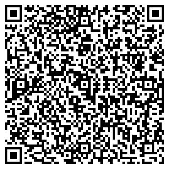 QR-код с контактной информацией организации КУПЕЧЕСКИЙ
