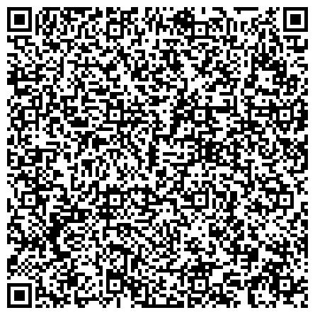 """QR-код с контактной информацией организации """"Центр для детей-сирот и детей, оставшихся без попечения родителей, № 11"""