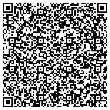 QR-код с контактной информацией организации АЛЬМУС СОЦИАЛЬНО-РЕАБИЛИТАЦИОННЫЙ ЦЕНТР ДЛЯ НЕСОВЕРШЕННОЛЕТНИХ