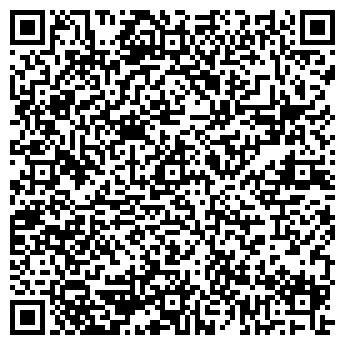 QR-код с контактной информацией организации ТОО АЛЬФА-К