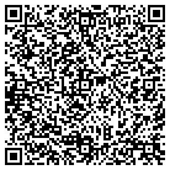 QR-код с контактной информацией организации ВАСИЛЬЕВА И. А., ИП