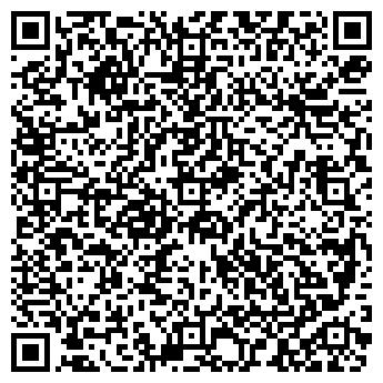 QR-код с контактной информацией организации МИНУТКА, ООО