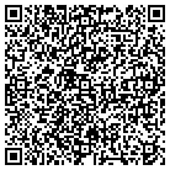 QR-код с контактной информацией организации АВАНТЕ ЮВЕЛИРНЫЙ САЛОН