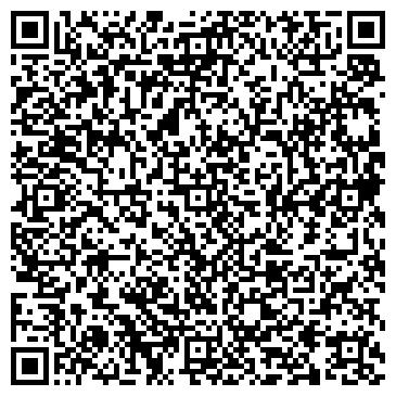 QR-код с контактной информацией организации ИНТЕРРЕМСТРОЙ, ЗАО