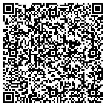 QR-код с контактной информацией организации ЧЕСТАР КОМПАНИЯ