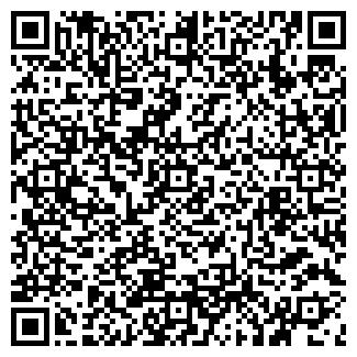 QR-код с контактной информацией организации АЛЬФА-СТАР ТОО