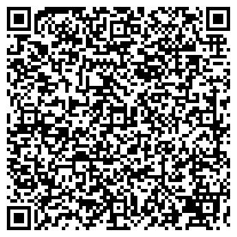QR-код с контактной информацией организации ЛЕГИОН-СЕРВИС, ООО