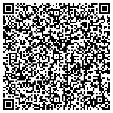 QR-код с контактной информацией организации ДЕЛЬТА-ТЕЛЕКОМ СЕРВИС-ЦЕНТР