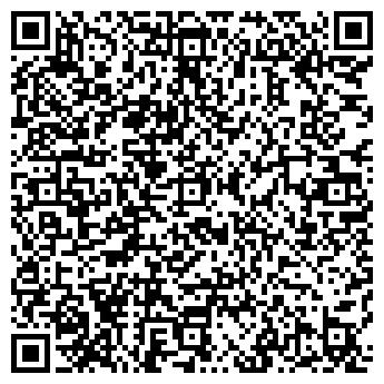 QR-код с контактной информацией организации РАДИОМАСТЕР, ООО