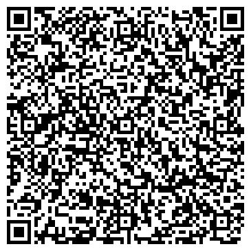 """QR-код с контактной информацией организации ООО """"Сервис-Плюс"""""""