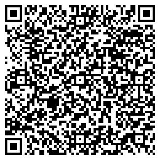 QR-код с контактной информацией организации АЛЬЯНС ГРУП ТОО