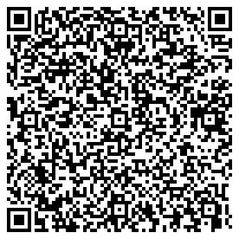 QR-код с контактной информацией организации ЭЛЕКТРОНИКА, ООО