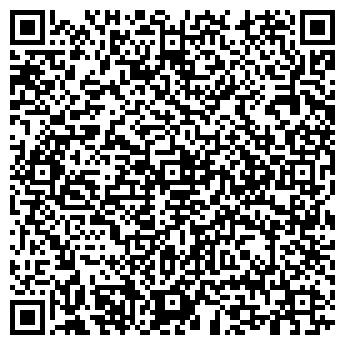 QR-код с контактной информацией организации ВЕСТ РЕФ, ООО