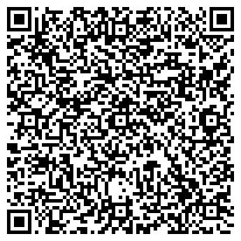 """QR-код с контактной информацией организации ООО """"РЭМ"""""""