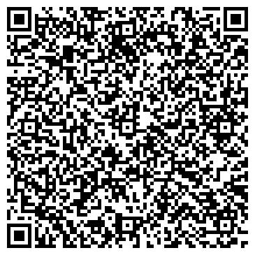 QR-код с контактной информацией организации ОАО РМЗ ЛЕСОЗАГОТОВИТЕЛЬНОЙ ТЕХНИКИ