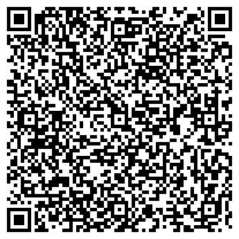 QR-код с контактной информацией организации ОСАННА-СЕРВИС-АВТО