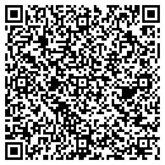 QR-код с контактной информацией организации ИСТ ВЭЙ