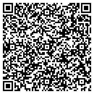 QR-код с контактной информацией организации МЕГАЮНИОН, ООО