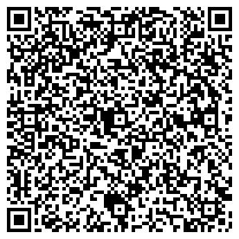 QR-код с контактной информацией организации АЛЬЯНС МАРКЕТИНГОВАЯ ГРУППА