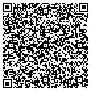QR-код с контактной информацией организации УНИВЕРСАЛЬНЫЙ