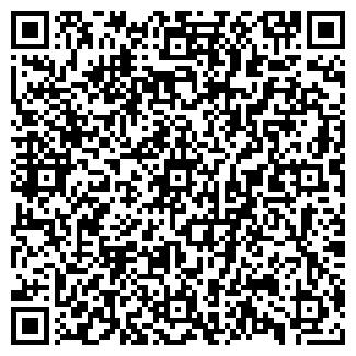 QR-код с контактной информацией организации ВСП, ООО