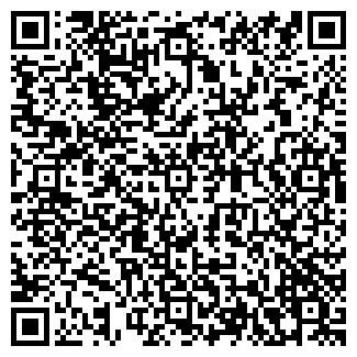 QR-код с контактной информацией организации MR. CARTRIGE