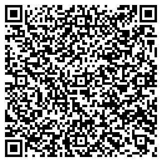 QR-код с контактной информацией организации БАЗА, ООО