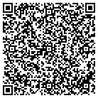 QR-код с контактной информацией организации ПОЛЯРИС-СПБ