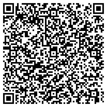 QR-код с контактной информацией организации КОМПЬЮТЕР СЕРВИС, ЗАО