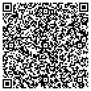 QR-код с контактной информацией организации АЛЬЯНС ПОЛИС СТРАХОВАЯ КОМПАНИЯ АО
