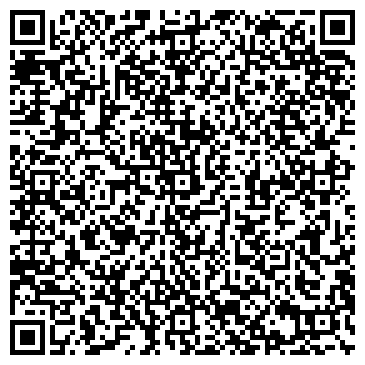 QR-код с контактной информацией организации МОРСКИЕ КОМПЬЮТЕРНЫЕ СИСТЕМЫ