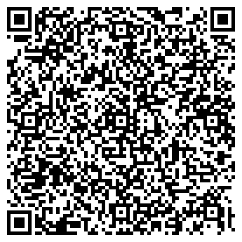 QR-код с контактной информацией организации ГЭРЭТ АЙ ТИ, ООО