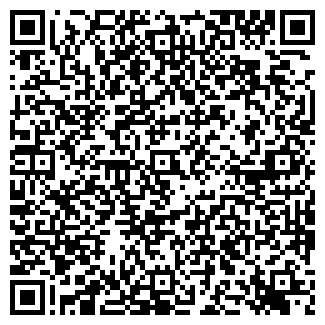 QR-код с контактной информацией организации НЕВАСОФТ