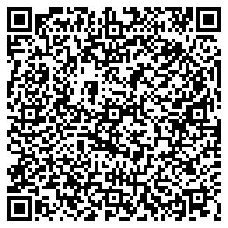 QR-код с контактной информацией организации КУРА