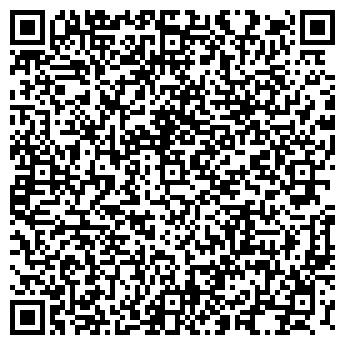 QR-код с контактной информацией организации АУДИО-ПИТЕР