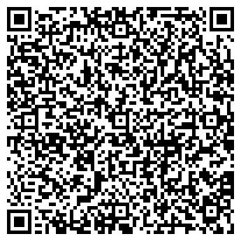 QR-код с контактной информацией организации АЛ-МАРТ ОПТОВО-ТОРГОВЫЙ ДОМ
