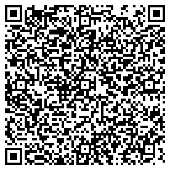 QR-код с контактной информацией организации АГАТИС, ООО