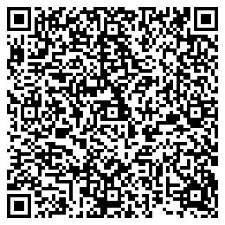 QR-код с контактной информацией организации ВЕЛАНКО