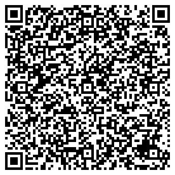 QR-код с контактной информацией организации ГРИНВИЛ, ООО