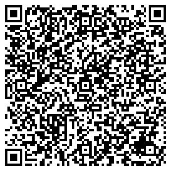 QR-код с контактной информацией организации КЛЕН ТД, ООО