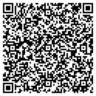 QR-код с контактной информацией организации КОНСТАНТИН