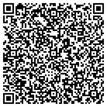 QR-код с контактной информацией организации АМИГО-ЮГ МЕБЕЛЬНЫЙ САЛОН ТОО