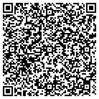 QR-код с контактной информацией организации МЕБЕЛЬ-ПРИМ