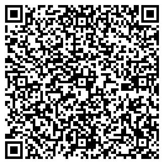 QR-код с контактной информацией организации МИКС ЛАЙН