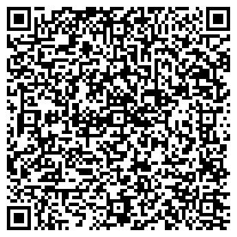 QR-код с контактной информацией организации СТРЕКАЛОВА Т. Н., ИП