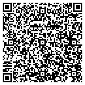 QR-код с контактной информацией организации АМО ТОО