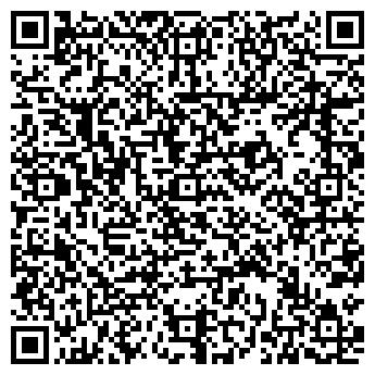 QR-код с контактной информацией организации УНИВЕРСАЛ+, ООО