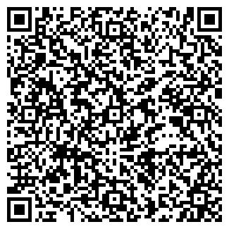 QR-код с контактной информацией организации ФРОНДА