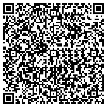QR-код с контактной информацией организации ХОЛДИНГ, ООО
